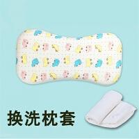 儿童枕套换洗幼儿园小孩全棉枕巾婴儿宝宝枕头套子婴儿枕套