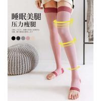 压力睡眠瘦腿袜女日系长筒过膝袜秋冬高筒露趾长袜长腿大腿袜子
