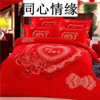 全棉婚庆四件套纯棉磨毛结婚床上用品新婚床品大红色1.8m床单被套 乳白色 同心情缘