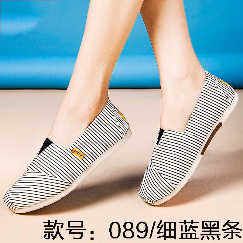 春夏新款条纹帆布鞋女套脚韩版潮 学生懒人平底布鞋女