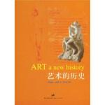艺术的历史,保罗・约翰逊,黄中宪,世纪出版集团,上海人民出版社,9787208077140