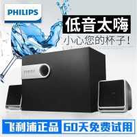 Philips/�w利浦SPA2341/93 ��X音�家用�_式�P�本低音炮多媒�w2.1音箱桌面客�d��通用超重低音影�