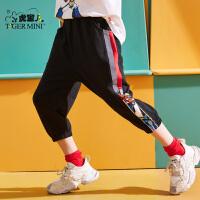 【2件3折:50.7元】小虎宝儿男童七分裤薄款儿童短裤运动夏季2021新款中大童潮