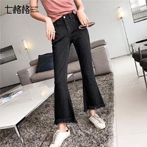 七格格微喇叭牛仔裤女夏季装2019新款韩版宽松显瘦高腰黑色裤子潮
