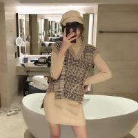 2019新款小个子针织连衣裙套装女秋冬新款修身显瘦毛衣裙网红两件套潮