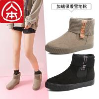 人本冬季新款休闲靴子女韩版百搭短靴加绒保暖雪地靴女棉鞋子
