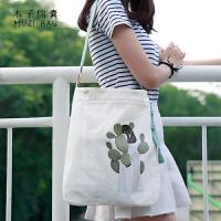 帆布包女单肩韩国文艺手提帆布袋女包手提包森系包包女