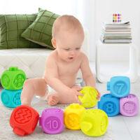 软体积木大块6个月0-1-2岁婴儿软胶积木宝宝早教玩具