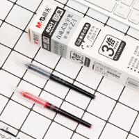 晨光文具直液式走珠笔替芯0.5/0.38针管头换囊水性笔笔芯可换墨囊学生8001/8002/8004