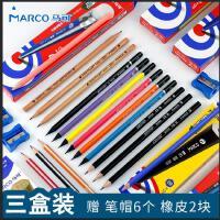 马可铅笔儿童三角干原木2比铅笔小学生作业素描2b专业铅笔幼儿园黑木hb铅笔带橡皮送笔帽