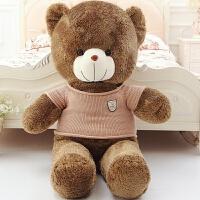 泰迪熊公仔1.6米抱抱熊布娃娃女孩睡觉抱可爱毛绒玩具大熊送女友
