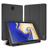 三星samsung Galaxy Tab S4保护套带笔槽10.5寸SMT835T830s平板壳 三星TAB S4 1