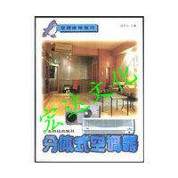 【旧书二手书9成新】空调维修技巧:分体式空调器/梁荣光编