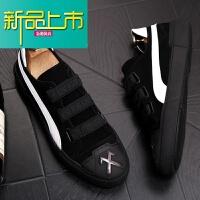 新品上市春秋男士日常休闲皮鞋韩版潮男板鞋百搭青年鞋一脚蹬男单鞋子
