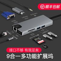 苹果笔记本电脑typec扩展坞拓展头USB雷电hdmi投影仪转换器适用macbookair网线转接口千兆网ipadpro