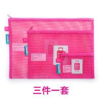 旅行收纳袋整理洗漱鞋袋韩国行李箱内衣物收纳包