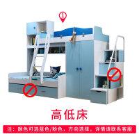 多功能 儿童双层床上下床带衣柜储物组合床儿童家具