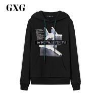 【21-22一件到手价:179.7】GXG男装 春季男士时尚休闲黑色套头连帽卫衣#174231479