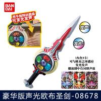 万代欧布奥特曼圆环欧布圣剑长矛艾克斯变身器融合卡08678玩具