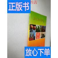 [二手旧书9成新]延安名优特产志 /李云(主编) 延安档案局・