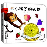 24�_小笨熊�⒅嵌炊��系列(1200241A00)小猴子的�Y物