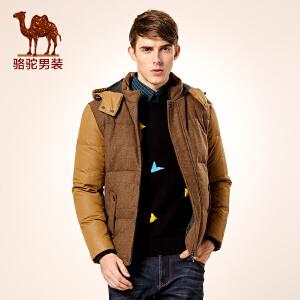 骆驼男装 新款冬季青年拼色可脱卸帽休闲长袖外套羽绒服男