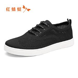 红蜻蜓男鞋休闲鞋秋冬休闲鞋子男WTA8269