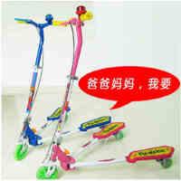 儿童蛙式成人滑板车剪刀车三轮车摇摆活力车童车可折叠漂移车