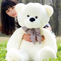 泰迪熊大号公仔毛绒玩具熊抱抱熊布娃娃1.6米狗熊生日礼物送女生 白色 直角量2.2米(送玫瑰花)