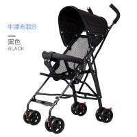 小孩推车超轻便携婴儿推车简易折叠可坐宝宝伞车小孩小bb轻便手推车夏