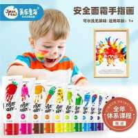 美乐手指画颜料儿童无毒可水洗幼儿园宝宝画画水粉水彩画套装彩绘