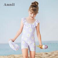 【2件4折价:79.6】安奈儿童装女童连体泳衣套装无袖2021新款时髦小雏菊女孩泳装夏季