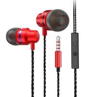 入耳式耳机低音适用oppor11r9s r15索尼vivox21x23华为荣耀苹果iphone安卓通用女生男有线控手机