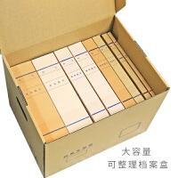 档案箱瓦楞纸档案盒档案袋专用文具文件银行收纳盒整理箱储蓄箱装书本收纳箱