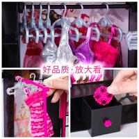 女孩公主儿童玩具换装梦幻衣橱 芭比娃娃套装大礼盒别墅城堡