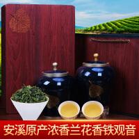 2019新茶安溪铁观音 浓香型高山茶叶礼盒装兰花香乌龙茶 叶子木纹