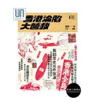 香港沦陷大营救香港三联书店杨奇9789620436536中国历史专题史进口港版正版