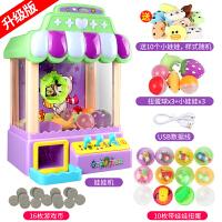 儿童玩具女孩3-6岁公主4女童小女孩子5宝宝生日礼物8幼儿园益智力