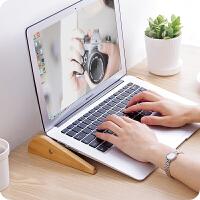 简约木质笔记本支架可调节托架创意桌面电脑增高架散热底座垫支架