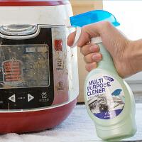 去重油污厨房清洁剂去油污净除油剂洗油烟机煤气灶清洗剂