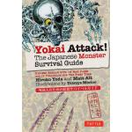 【预订】Yokai Attack!: The Japanese Monster Survival Guide