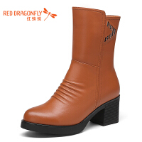 红蜻蜓秋冬款女鞋粗跟女靴子加绒中靴马丁靴高跟短筒靴女