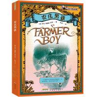 小木屋的故事系列:农庄男孩(新版)