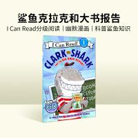 英文原版绘本Clark the Shark and the Big Book Report 4-8岁 平装