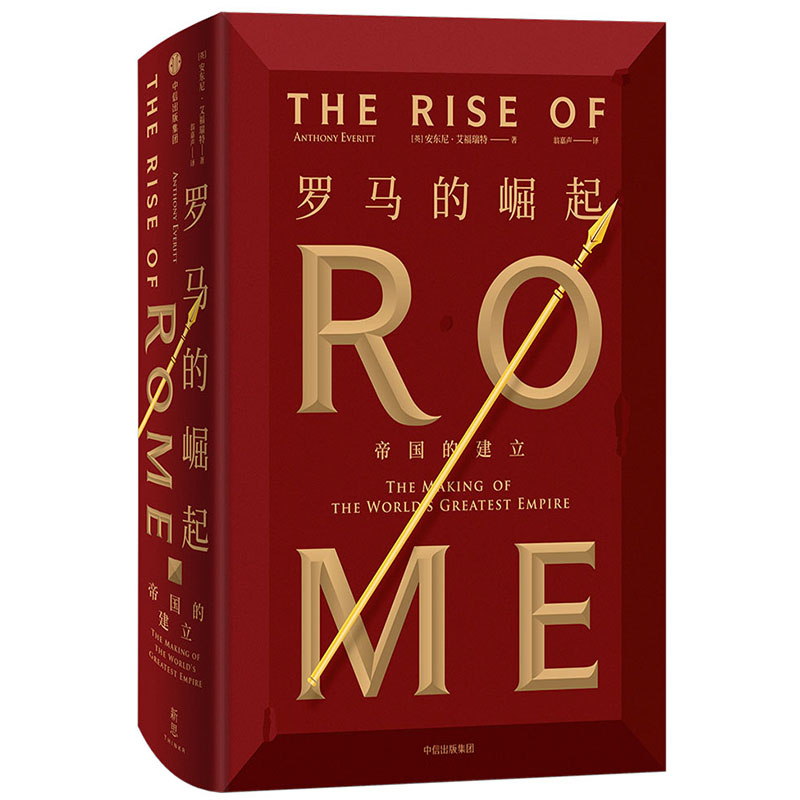 """罗马的崛起:帝国的建立 从台伯河畔的小城,到横跨三大洲的世界帝国,罗马人用共和精神铭刻的500年崛起之路。""""希腊与罗马两部曲""""之一,讲述真正属于罗马人的故事,追寻西方军事与法治文明的源头"""