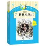 格林童话,(德)格林兄弟,司马仝,人民文学出版社,9787020107285