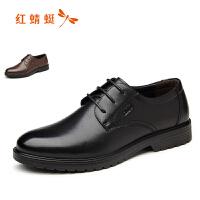 红蜻蜓男鞋商务休闲皮鞋秋冬鞋子男WTA6886