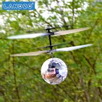 7彩颜色感应悬浮水晶球飞行器儿童迷你遥控飞机玩具61小孩礼物