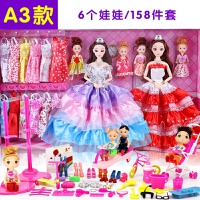 换装芭比娃娃套装大礼盒别墅城堡婚纱洋娃娃女孩公主过家家玩具 +礼盒
