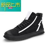 新品上市男鞋冬季鞋子男潮鞋韩版百搭18新款马丁靴运动休闲鞋高帮板鞋男